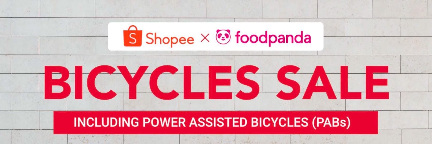Shopee E-Bikes
